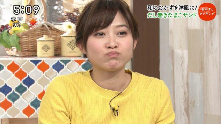 2018年03月17日久冨慶子の画像24枚目