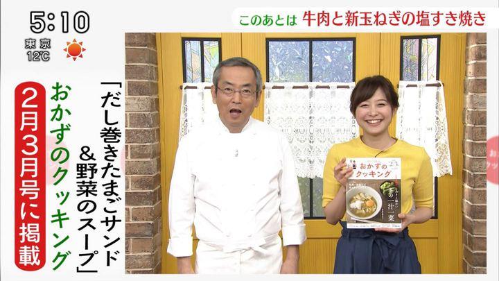 2018年03月17日久冨慶子の画像27枚目