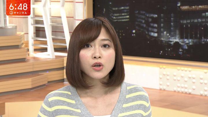 2018年03月20日久冨慶子の画像04枚目