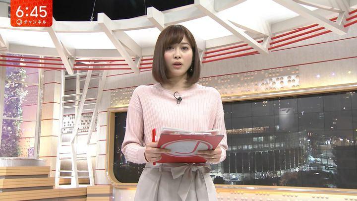 2018年03月21日久冨慶子の画像03枚目