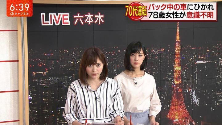 2018年03月22日久冨慶子の画像02枚目