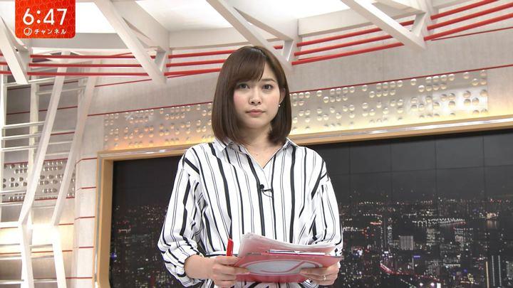 2018年03月22日久冨慶子の画像04枚目