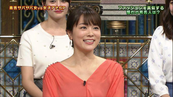 2018年02月13日本田朋子の画像02枚目
