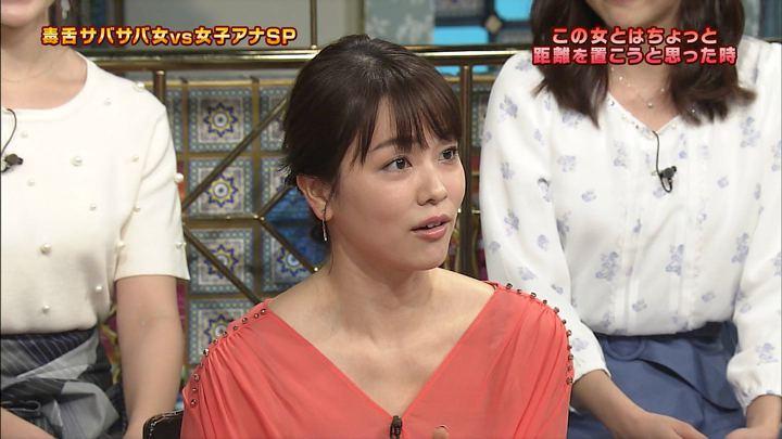 2018年02月13日本田朋子の画像13枚目