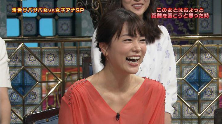 2018年02月13日本田朋子の画像14枚目