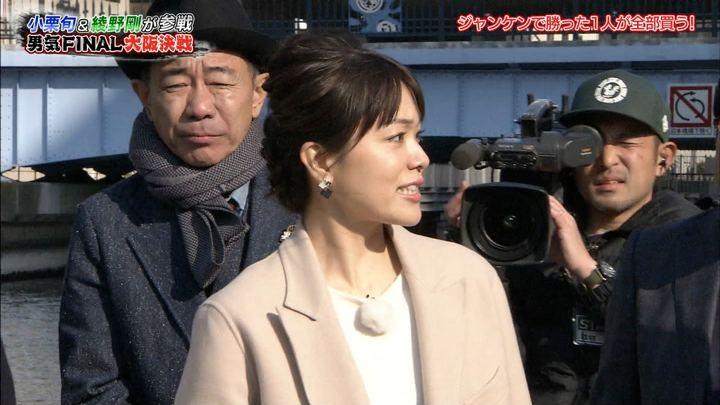 2018年03月01日本田朋子の画像04枚目