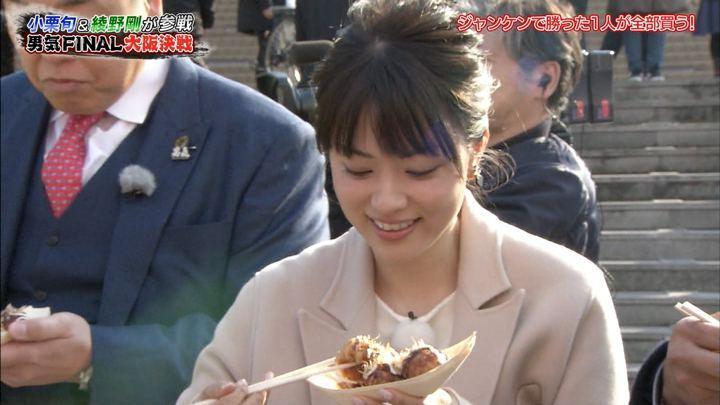 2018年03月01日本田朋子の画像06枚目