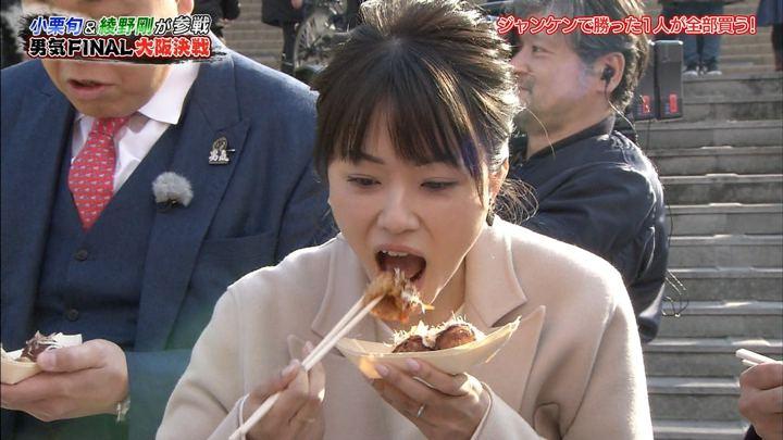 2018年03月01日本田朋子の画像07枚目
