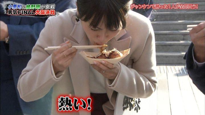 2018年03月01日本田朋子の画像11枚目