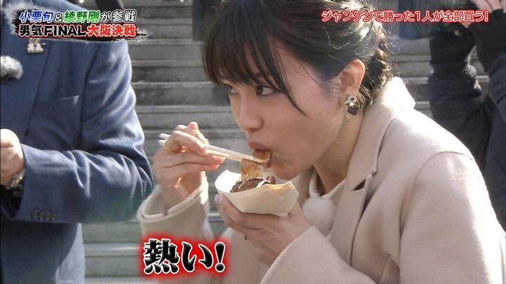 2018年03月01日本田朋子の画像13枚目