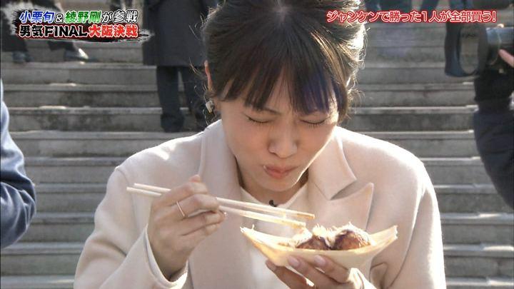 2018年03月01日本田朋子の画像14枚目