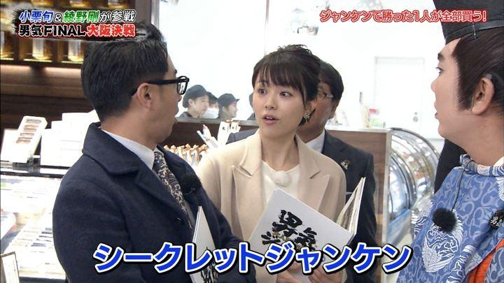 2018年03月01日本田朋子の画像15枚目