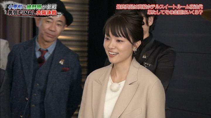2018年03月01日本田朋子の画像16枚目