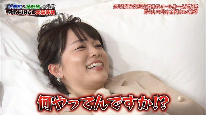 2018年03月01日本田朋子の画像25枚目