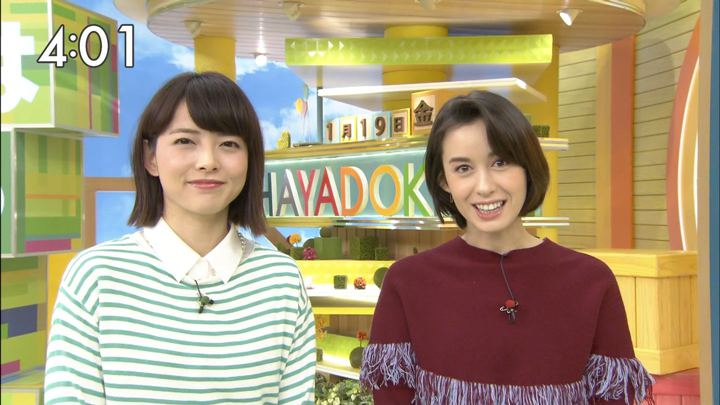 2018年01月19日堀口ミイナの画像03枚目