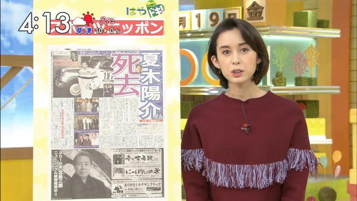 2018年01月19日堀口ミイナの画像04枚目
