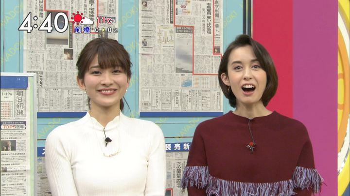 2018年01月19日堀口ミイナの画像10枚目