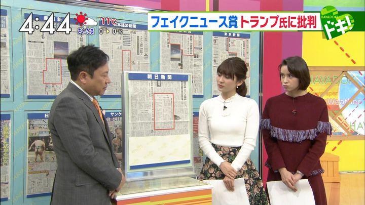 2018年01月19日堀口ミイナの画像13枚目