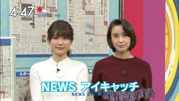 2018年01月19日堀口ミイナの画像14枚目