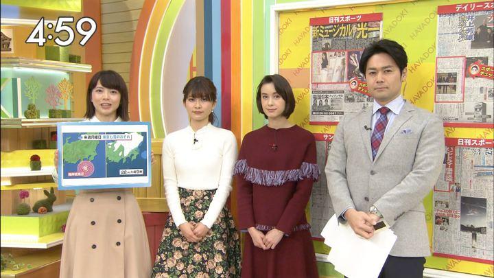 2018年01月19日堀口ミイナの画像17枚目
