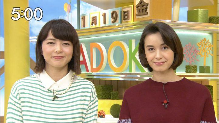 2018年01月19日堀口ミイナの画像18枚目