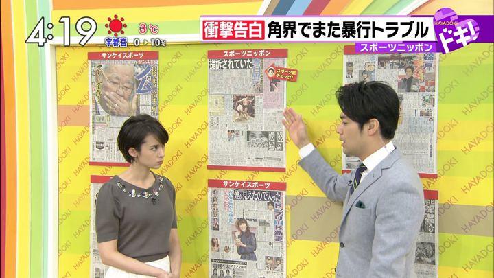 2018年01月26日堀口ミイナの画像06枚目