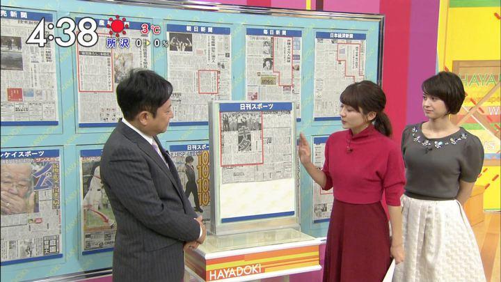 2018年01月26日堀口ミイナの画像13枚目