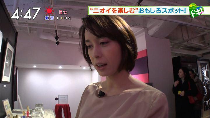 2018年01月26日堀口ミイナの画像17枚目