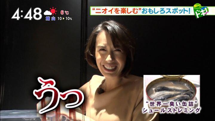2018年01月26日堀口ミイナの画像21枚目
