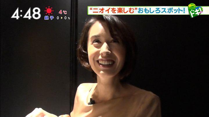 2018年01月26日堀口ミイナの画像22枚目