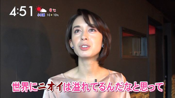 2018年01月26日堀口ミイナの画像28枚目