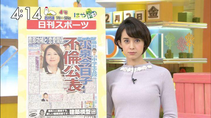 2018年02月02日堀口ミイナの画像04枚目