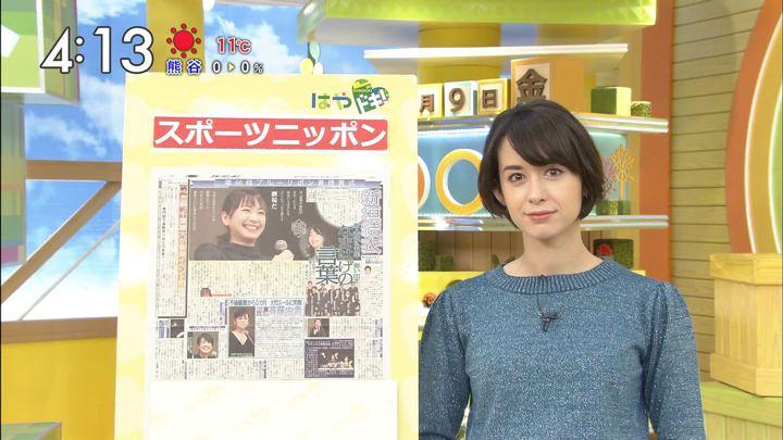 2018年02月09日堀口ミイナの画像03枚目