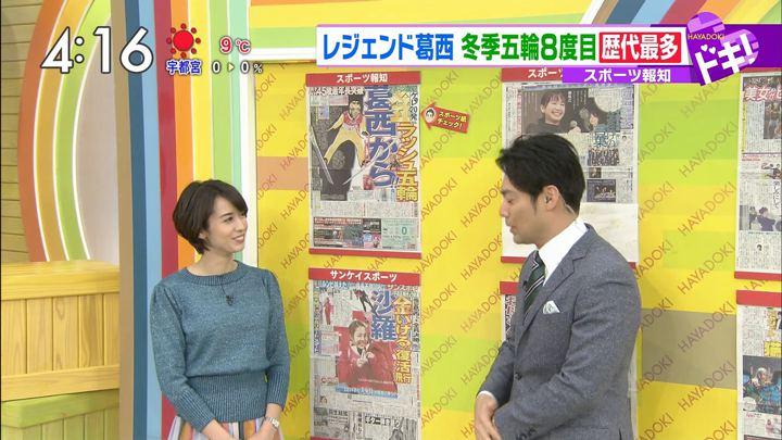 2018年02月09日堀口ミイナの画像06枚目