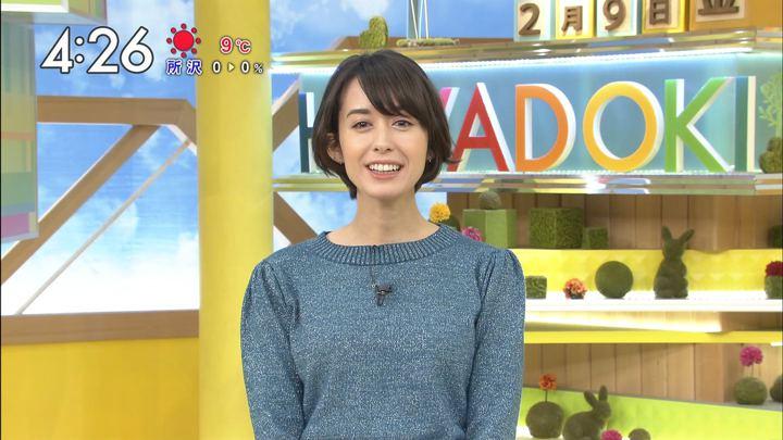 2018年02月09日堀口ミイナの画像09枚目