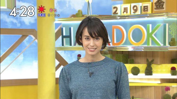 2018年02月09日堀口ミイナの画像10枚目