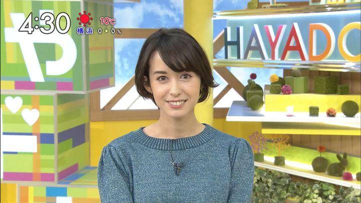 2018年02月09日堀口ミイナの画像12枚目