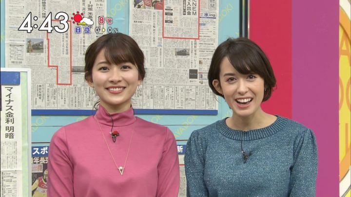 2018年02月09日堀口ミイナの画像16枚目