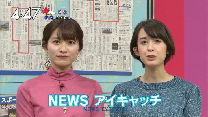 2018年02月09日堀口ミイナの画像17枚目