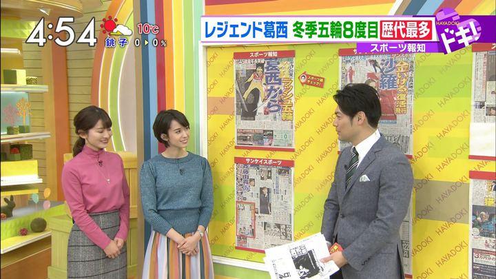2018年02月09日堀口ミイナの画像19枚目