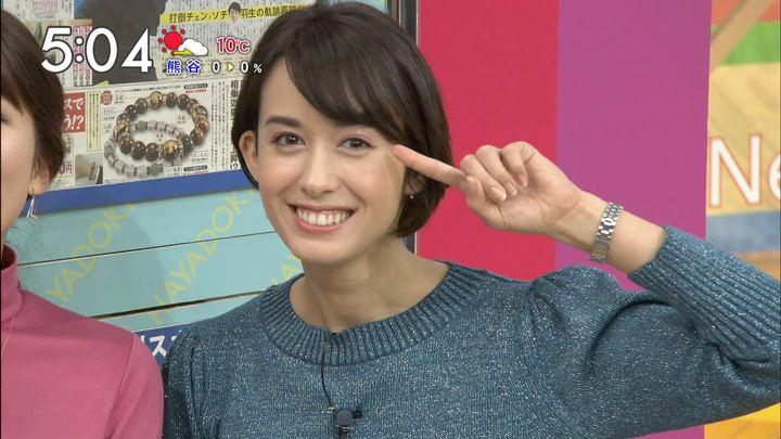 2018年02月09日堀口ミイナの画像20枚目
