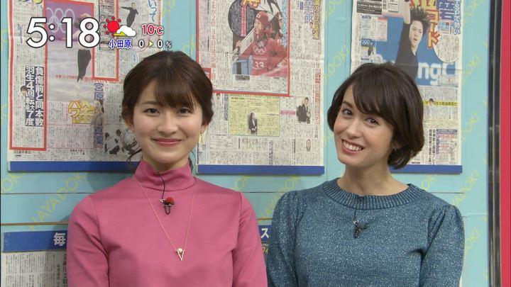 2018年02月09日堀口ミイナの画像21枚目