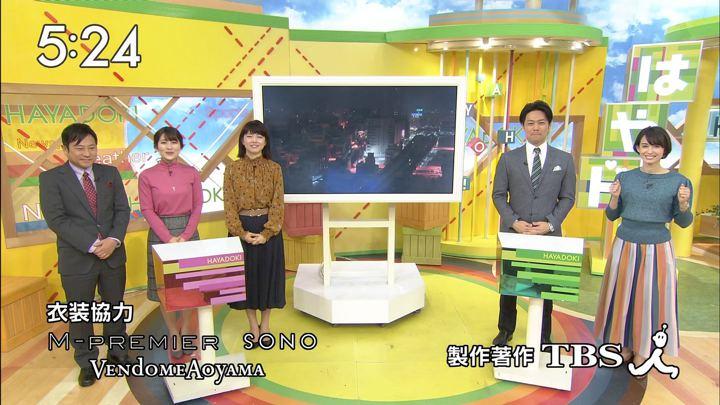 2018年02月09日堀口ミイナの画像22枚目