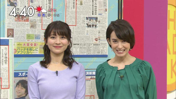 2018年02月16日堀口ミイナの画像09枚目