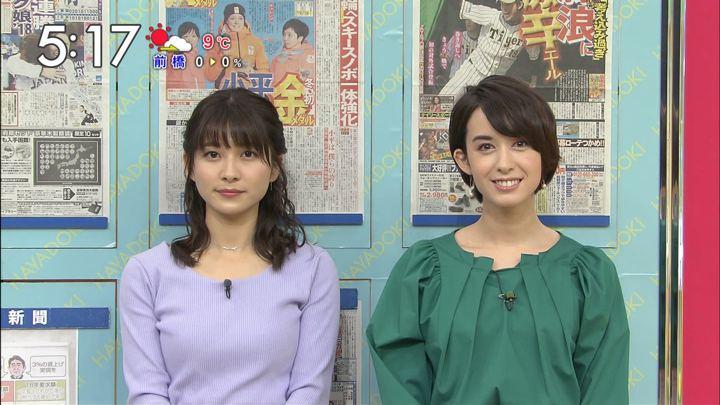 2018年02月16日堀口ミイナの画像14枚目