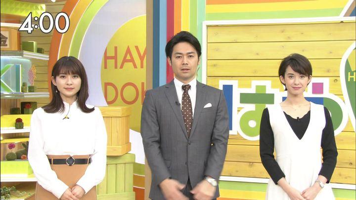 2018年02月23日堀口ミイナの画像01枚目