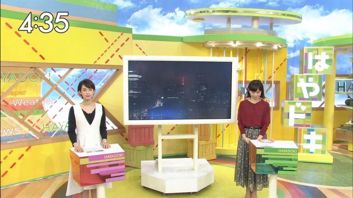 2018年02月23日堀口ミイナの画像11枚目