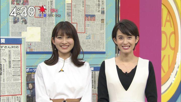 2018年02月23日堀口ミイナの画像12枚目