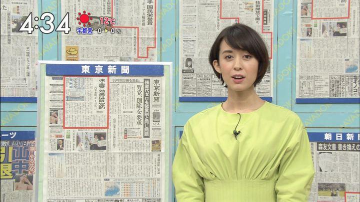 2018年03月02日堀口ミイナの画像10枚目