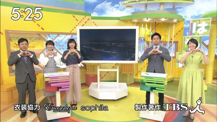 2018年03月02日堀口ミイナの画像17枚目